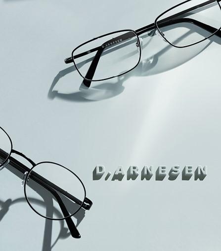 dcef1c7a6 Briller, solbriller og linser - Synsam